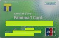 FamimaTcard