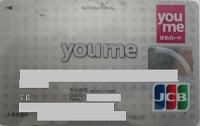 yomecard